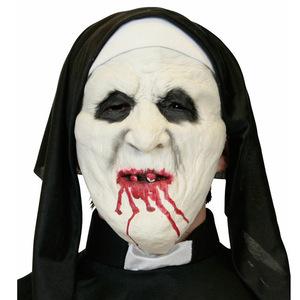 ハロウィンコスプレ マスク 仮装 クレイジー プリースト コスチューム 小物 男女共用