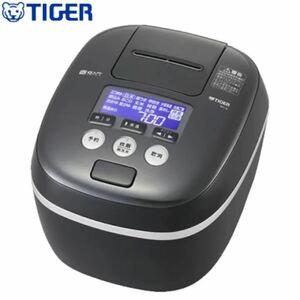 未開封★ タイガー 5.5合炊き 圧力IH炊飯ジャー JPC-G100-KM