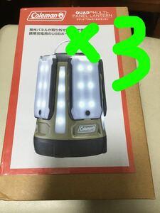 新品3個セット★ Coleman LED クアッドマルチパネルランタン