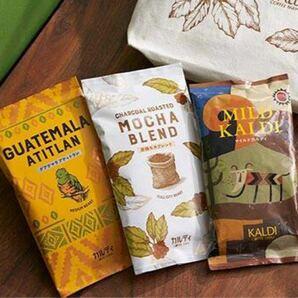 カルディ 限定 コーヒーの日バッグからコーヒー豆3種 中挽 珈琲