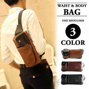 新品ボディバッグ 2way バッグ メンズ ボディバッグ2wayバッグメンズレディース鞄ウエストバッグメッセンジャーショルダーバッグ鞄