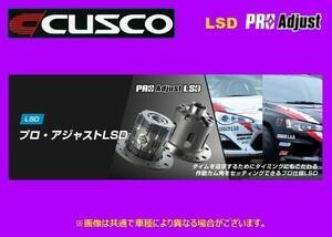 Новый товар   CUSCO   ...   тип MZ LSD ( Спецификация: 1WAY/55 градусов )  задний   Lancer EVO 10 CZ4A   LSD 141 S