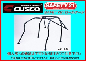 CUSCO   безопасность 21  бар ролл  ( 6 шт. /2 название / Даш убежал )  Demio  DJ3FS/DJ5FS   949 270 E20