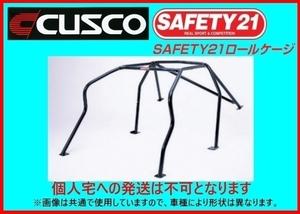 CUSCO   безопасность 21  бар ролл   Вместимость  крыша  ( 6 шт. /5 название / Даш убежал )  Lancer / Lancer EVO 4/5/6 CN9A/CP9A   560 270 B20