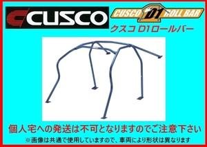 CUSCO  D1  бар ролл  ( 5 шт. /2 название )  Demio  DJ3FS/DJ5FS   446 261 D