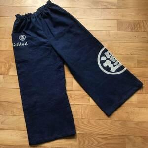 古布 印半纏のワイドパンツ 着物リメイク 藍 木綿 古裂 襤褸 藍染 ハンドメイド 運