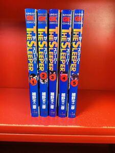THE SLEEPER(ザ・スリーパー) 全5巻セット サンデーGXコミックス 細野不二彦★全初版