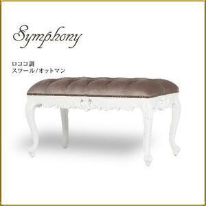 アンティークロココ調 猫脚スツール オットマン 椅子 白家具 姫系家具 ホワイト×グレイッシュ 布地 木製 1160-M-18F37B