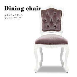 新品 ロココ調家具 チェア アンティーク イス ダイニングチェア 椅子 ホワイト×グレイッシュブラウン 布 猫脚 おしゃれ 6085-18F37B