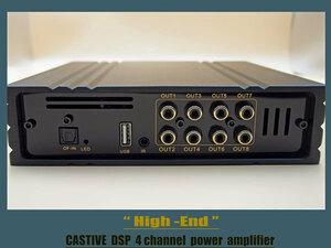 DSP ハイエンドAクラスアンプ 70wX4ch
