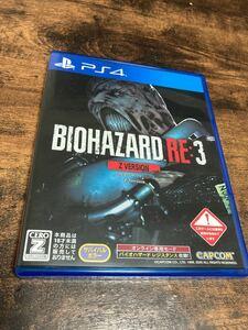 バイオハザードRE:3 Z VER PS4 プレイステーション プレステ