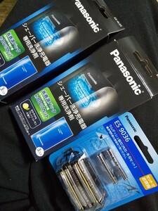 送料込み全部新品未開封品パナソニック5枚刃シェーバー替刃ES9036&ES-4L03 洗浄剤2箱
