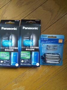 Panasonic パナソニック 電気シェーバー 替刃ES9032&ES-4L03 洗浄剤2箱送料込み値下げ不可商品即決歓迎