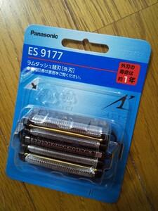 送料無料 新品未使用品 ES9177 パナソニック ラムダッシュ 替刃 外刃送料込ブランド:パナソニック