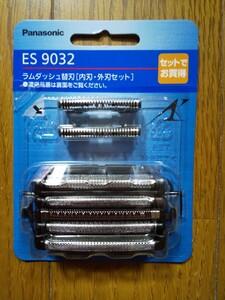 最安値パナソニックシェーバー替刃ES9032 Panasonic新品