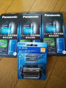 パナソニックPANASONIC替刃 ES 9036と 洗浄液ES-4L03)3箱