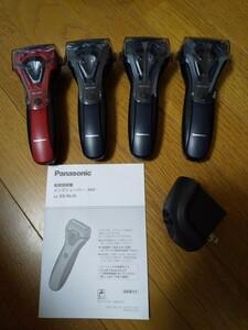 4台(赤1黒3)!【本体のみ刃なし】メンズシェーバー Panasonic ES-RL15充電器一つ付き