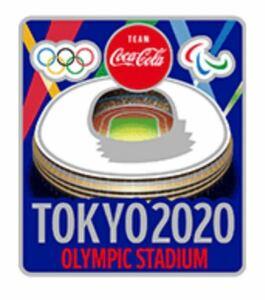 コカコーラ 東京2020 記念ピンバッチ オリンピック スタジアム