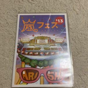 嵐/ARASHI アラフェス'13 NATIONAL STADIUM 2013…