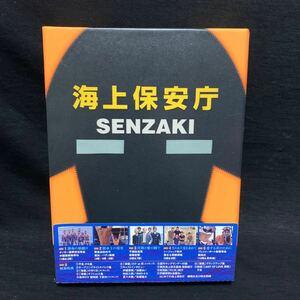 海猿 UMIZARU EVOLUTION DVD-BOX〈6枚組〉 連続ドラマ 連ドラ 伊藤英明 加藤あい DVDボックス 正規品