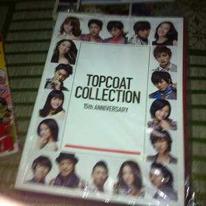 TOPCOAT COLLECTION 15thanniversary パンフレット 松坂桃李 菅田将暉