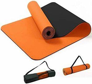 オレンジ+ブラック Wsky ヨガマット 8mm 極厚 トレーニングマット 幅広 TPEエコ素材 両面滑り止め エクササイズマッ
