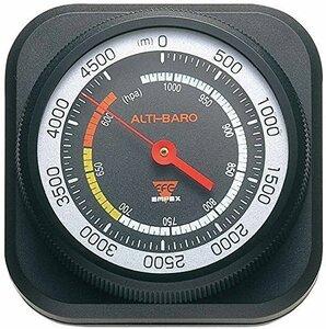 新品ブラック EMPEX(エンペックス) アナログ高度計 気圧計 アルティ・マックス4500 ブラック FG-L9ARBHK