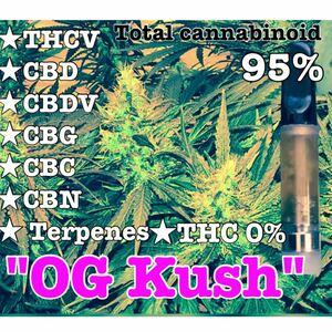 CBD95%リキッド[1ml] OG Kush