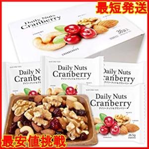 特別価格!個包装 小分け ミックスナッツ&ドライフルーツ 1007g (26.5gx38袋) Daily nuts42TH