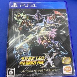 中古 PS4 スーパーロボット大戦X プレミアム アニメソング サウンド エディション スパロボ 素早くご発送
