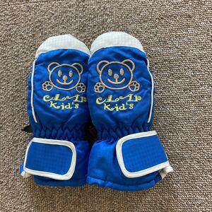 【1回のみ使用】KIDSミトン グローブ 手袋 キッズ ブルー青 中古 子供用 スキー スノーボード スノボ ダウン Sサイズ 雪遊び 小さい 幼児