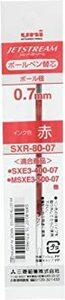 赤 三菱鉛筆 uni 油性ボールペン 替芯 超・低摩擦ジェットストリームインク 0.7mm 赤 [1本] SXR-80-07