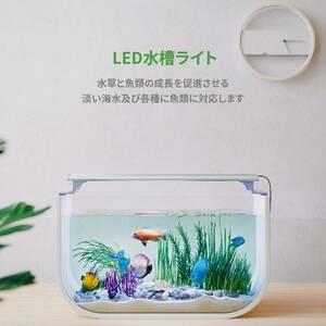 アクアリウム LED水槽ライト 水槽用照明 40~45CM 魚ライト 36連 3色 白/赤/青 観賞魚 熱帯魚 水草育成 省エネ