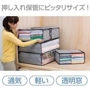 アストロ 収納ケース 衣類用&毛布用 5個組(衣類用3個+毛布用2個) グレー 不織布 活性炭 消臭 171-27サイズ:48×35×20cm 本体重量0.