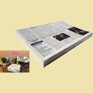 大人気 新品 未使用 英字新聞 未使用 Q-6Y ギフト (1㎏) ラッピング 日本国内発行 英語 新聞紙 包装 おしゃれ きれい かわいい