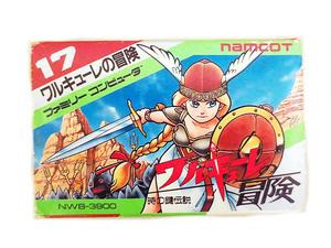 美品 ナムコ ファミコン ソフト ワルキューレの冒険