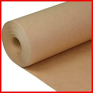【送料無料】 ブラウン 【小巻】 75g/m2 クラフトペーパー 505×20 包装紙 ラッピングペーパー ロール おしゃれ DIY クラフト紙 工作