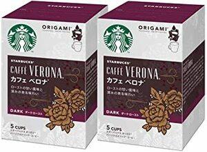ネスレ スターバックス オリガミ パーソナルドリップコーヒー Jフェベロナ ×2箱