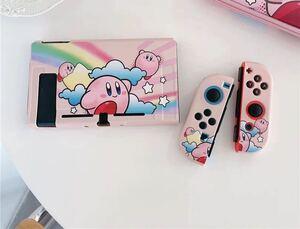 星のカービィ スイッチ ソフト カバー Switch保護 カバー ケース 任天堂 Nintendo Switch
