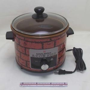 動作品: 荒川金属工業 MARUBISHI スローポット 電気陶器鍋 120W