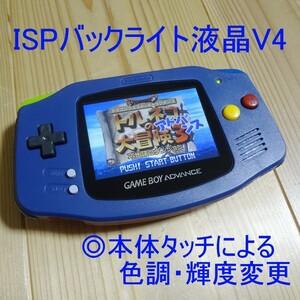 ゲームボーイアドバンス (GBA) 本体:保護フィルム1枚・ソフト1本付き