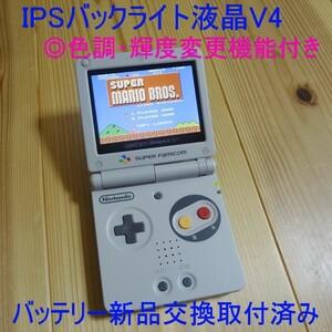 ゲームボーイアドバンスSP(GBASP)本体:保護フィルム1枚・USB充電ケーブル付き