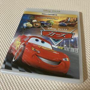 カーズ Blu-ray DVD ブルーレイ セット