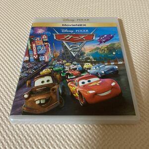 カーズ2 DVD Blu-ray ブルーレイ