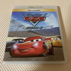 カーズクロスロード ディズニー DVD Blu-ray ブルーレイ