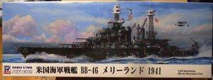 ピットロード 1/700 アメリカ海軍 コロラド級戦艦 BB-46 メリーランド 1941