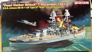 ドラゴンモデル 1/700 戦艦アリゾナ&九七式艦上攻撃機 1941年12月7日 真珠湾攻撃