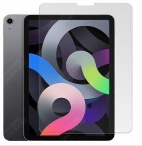 ★送料無料★【73ZA】ガラスフィルム iPad Air4 10.9/iPad Pro11インチ フィルムカバー