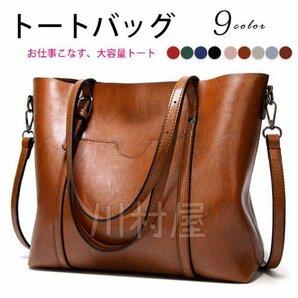 新品ファッション小物 バッグ トートバッグ トートバッグ レディース 【04】ショルダーバッグ 2way ハンドバッグ 鞄 かばん 肩掛け 斜め