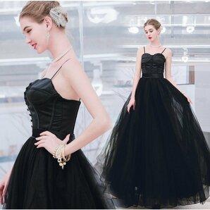 美品カラーロングドレス 演奏会 パーティードレス イベント用 カラードレス スリングロング イブニングドレス 安い パーティードレス 演